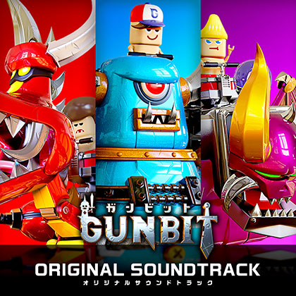 GUNBIT ORIGINAL SOUNDTRACK